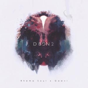 DBGN2-Album_FRONT
